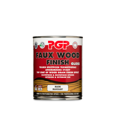 PGP-FAUX-WOOD-FINISH1